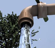 Анализ питьевой воды из источников централизованного водоснабжения (артскважины, поверхностные водоемы)